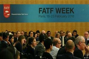 نشست ۶ روزه FATF برای خارج کردن نام ایران از لیست سیاه