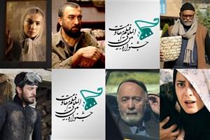 اعلام عناوین فیلمهای راه یافته به بخش «روایت نو» جشنواره بینالمللی مقاومت