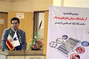 راه اندازی آزمایشگاه « میکرونانوفلوییدیک» در دانشگاه آزاد اسلامی اردبیل