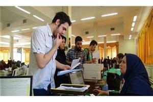 راهنمای ثبت نام پذیرفتهشدگان نهایی رشته های علوم پزشکی دانشگاه آزاد اسلامی