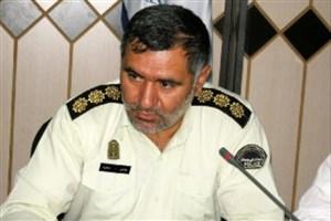 نیروی انتظامی آماده همکاری با دانشگاه آزاد اسلامی است