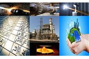 نقش فناوریهای مواد و ساخت پیشرفته در ارتقای کیفی صنایع مختلف