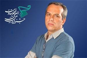 محمدحسین لطیفی: جشنوارههای کن و برلین توسط صهیونیستها مدیریت میشود