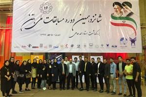 کسب مقام برتر در مسابقات ملی بتن توسط دانشگاه آزاد اسلامی واحد پرند