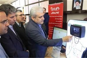 رونمایی از ۱۰ محصول فناورانه در آذربایجان غربی