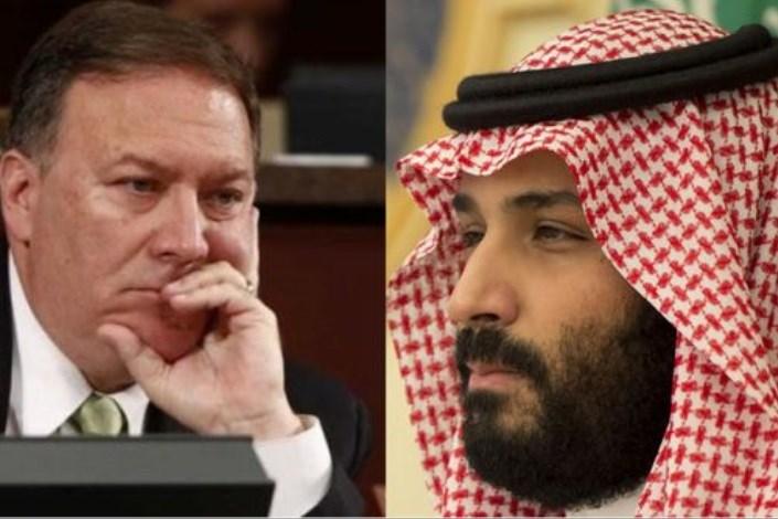 عربستان در منجلاب دیدار وزیر خارجه آمریکا با پدر و پسر