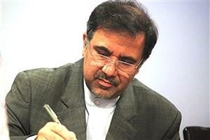 هجمه آخوندی به مجمع تشخیص مصلحت نظام
