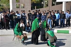 همایش «عاشورایی می مانیم» در واحد مشهد برگزار شد