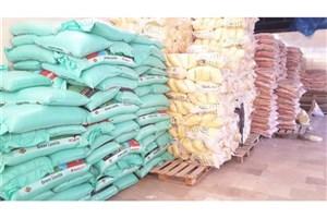 جریمه  30 میلیاردی  برای محتکر 4هزار تن برنج در تبریز