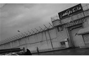 ۳۰۰ مددجوی زندان  قزلحصار به کربلا می روند
