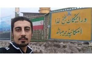 وضعیت نامعلوم دانشجوی دانشگاه تهران در ارتفاعات دماوند