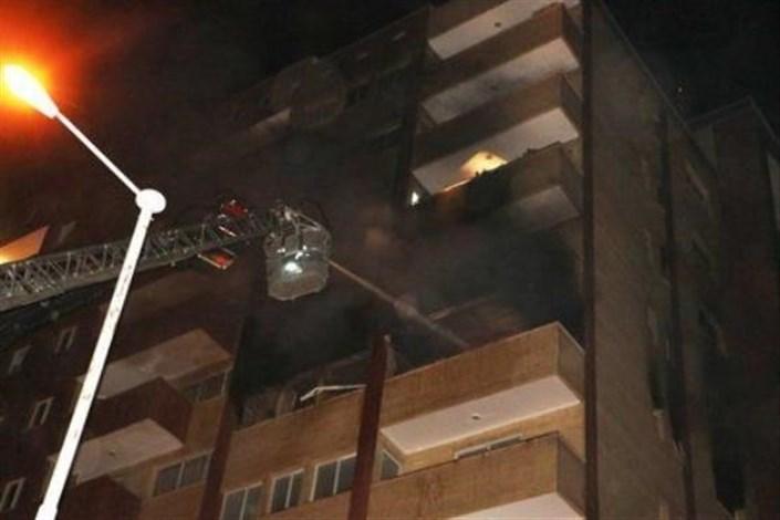 آتش سوزی در ساختمان