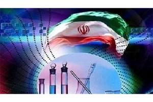 صادرات  محصولات  مبتنی بر نانو فناوری ایرانی به بازارهای چین