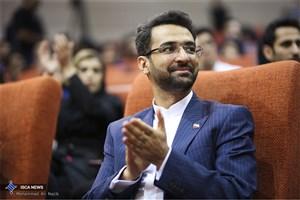 به نمایشگاه تراکنش ایران میآیم