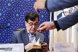 نشست خبری آیین گشایش دانشگاه هنرهای اسلامی ایرانی فرشچیان