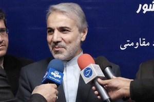 حقوق اسفند ۹۷ همه کارکنان دولت واریز شد