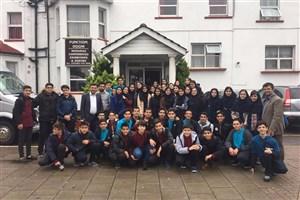 Iranian Students Rank 1st in World Mathematics C'ships Qualifier