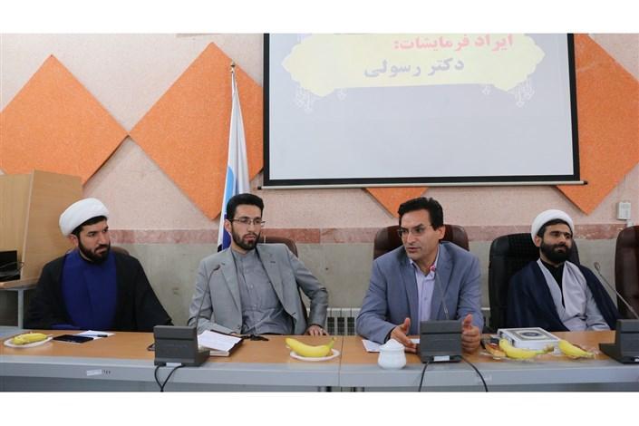 مراسم تکریم و معارفه مسئول بسیج دانشجویی واحد اردبیل