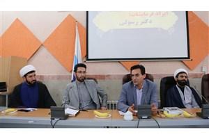 دانشگاه آزاد اسلامی در تکاپوی تبدیل شدن به دانشگاهی در تراز انقلاب اسلامی است