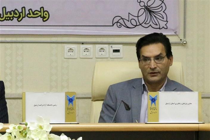 جلسه هم افزایی مدیران پژوهشی و ارتباط با صنعت واحدهای استان اردبیل