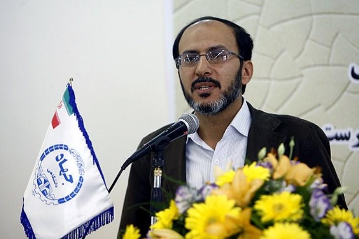 جمال رحیمیان