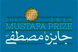 برگزاری چهارمین نشست سرمایهگذاران کشورهای اسلامی در راستای تجاریسازی دانش