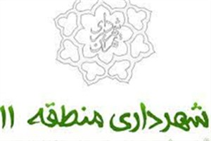 اجرای نخستین طرح پاتوق فروش در مرکز شهر تهران آغاز شد