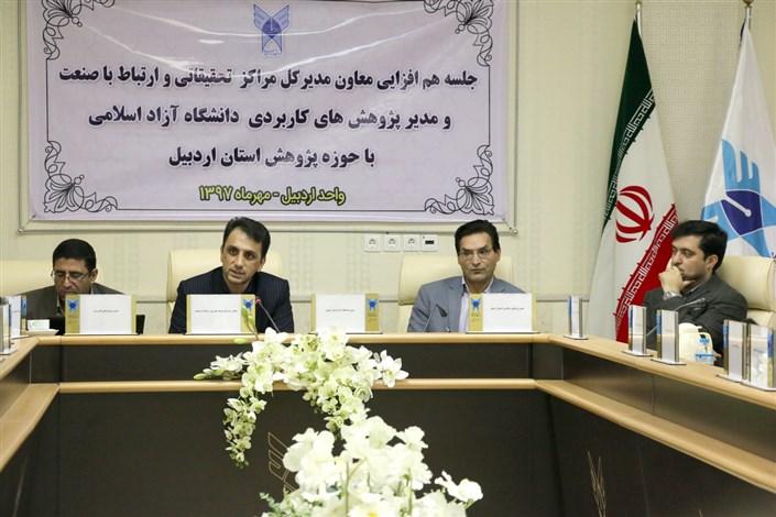 جلسه هم اندیشی با حوزه پژوهش استان اردبیل