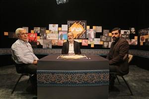 برنامه تلویزیونی «راهنما» از رسانه ملی پخش میشود