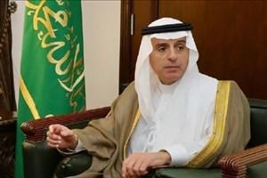 اظهارات عجیب وزیر خارجه عربستان