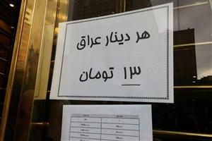 """خرید دینار برای زائران اربعین از طریق پیامرسان """"بله"""""""