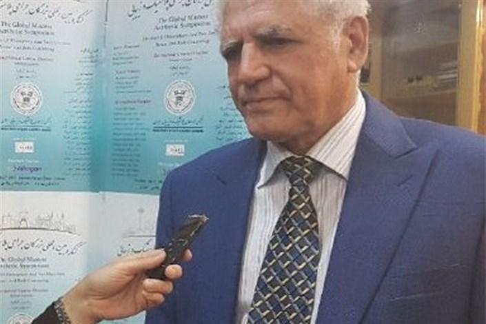 علی بیژنی