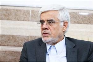 عارف: امیدواریم مجمع تشخیص درباره پالرمو و CFT با رعایت منافع ملی تصمیم گیری کند