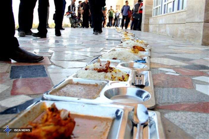 غذای دانشگاه