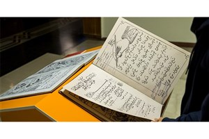 این کتاب  با قدمت 123 ساله در مکتبخانههای قجری تدریس میشد + عکس