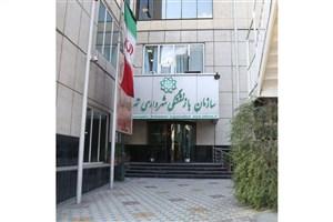 افزایش کمک هزینه بیماران خاص و هزینه پرستاری و یارانه مسکن بازنشستگان شهرداری تهران