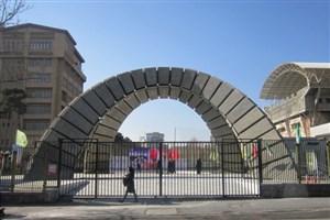 5 مرکز نوآوری در برج فناوری دانشگاه امیرکبیر راهاندازی میشود