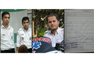 نجات مرد 59 ساله با تلاش تکنسین های اورژانس تهران