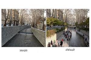 طراحی الگوی پیادهراه مسیل زرگنده با استفاده از شاخصهای زیباییشناسی شهری