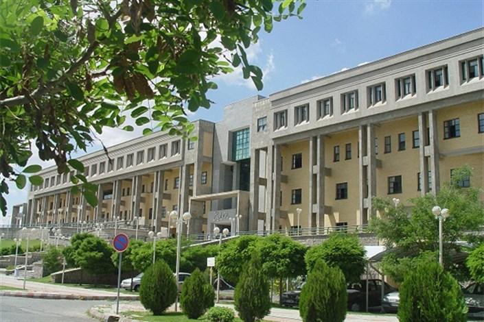 دانشگاه سهند تبریز