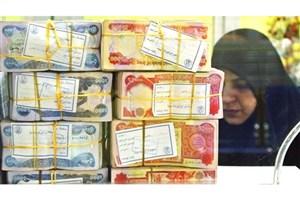 باجههای ارزی در عراق شبانهروزی شدند/شرایط تحویل دینار به زائران تغییر کرد