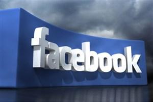 حذف ۲.۲ میلیار حساب کاربری فیسبوک