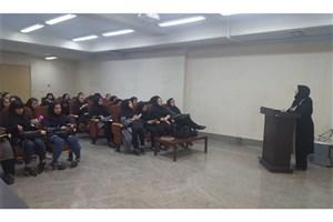 برگزاری کارگاه تخصصی آشنایی با اختلالات کودکان و نوجوانان در  واحد تهران مرکز