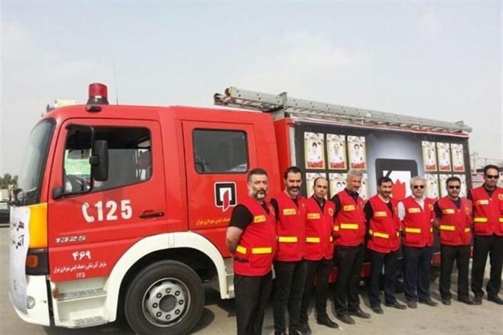 استقرار آتش نشانی  در مرزها
