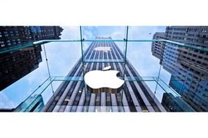 سورپرایز اپل برای دوستداران «iPad mini 5»