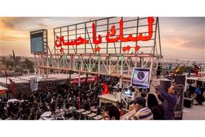 آغاز ثبتنام خادمی اربعین توسط انجمن اسلامی دانشجویان علوم پزشکی شهید بهشتی