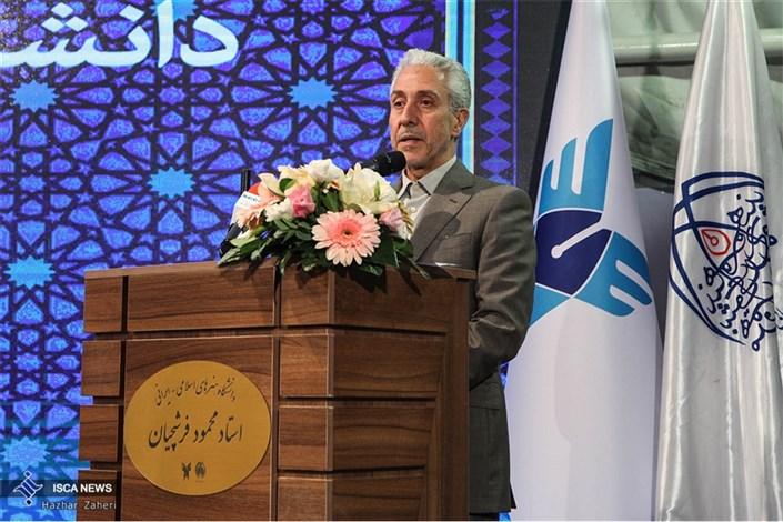 مراسم افتتاحیه دانشگاه هنر های اسلامی-ایرانی  استاد فرشچیان