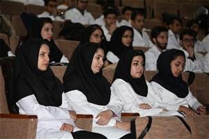 10 آذر؛ آخرین مهلت ثبت نام  دانشجویان در سامانه نقل و انتقال دانشجویان علوم پزشکی