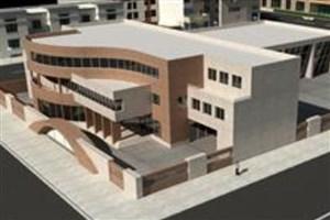 انعطافپذیری مدارس کشور با تغییر معماری