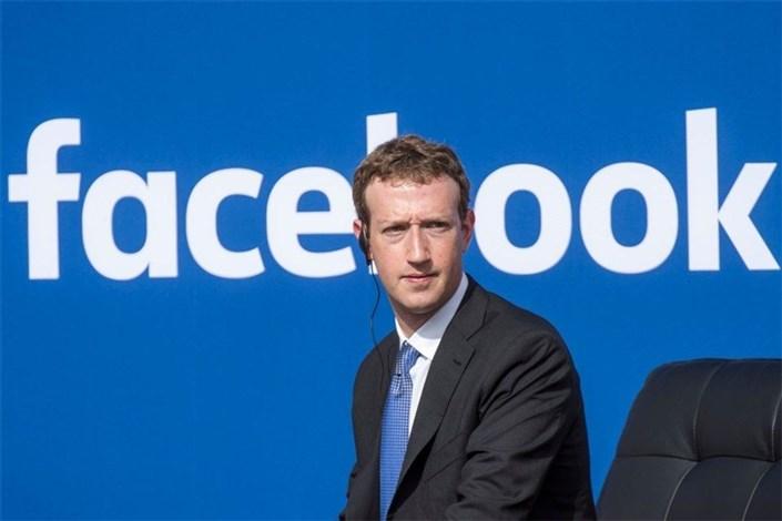 فیس بوک 10